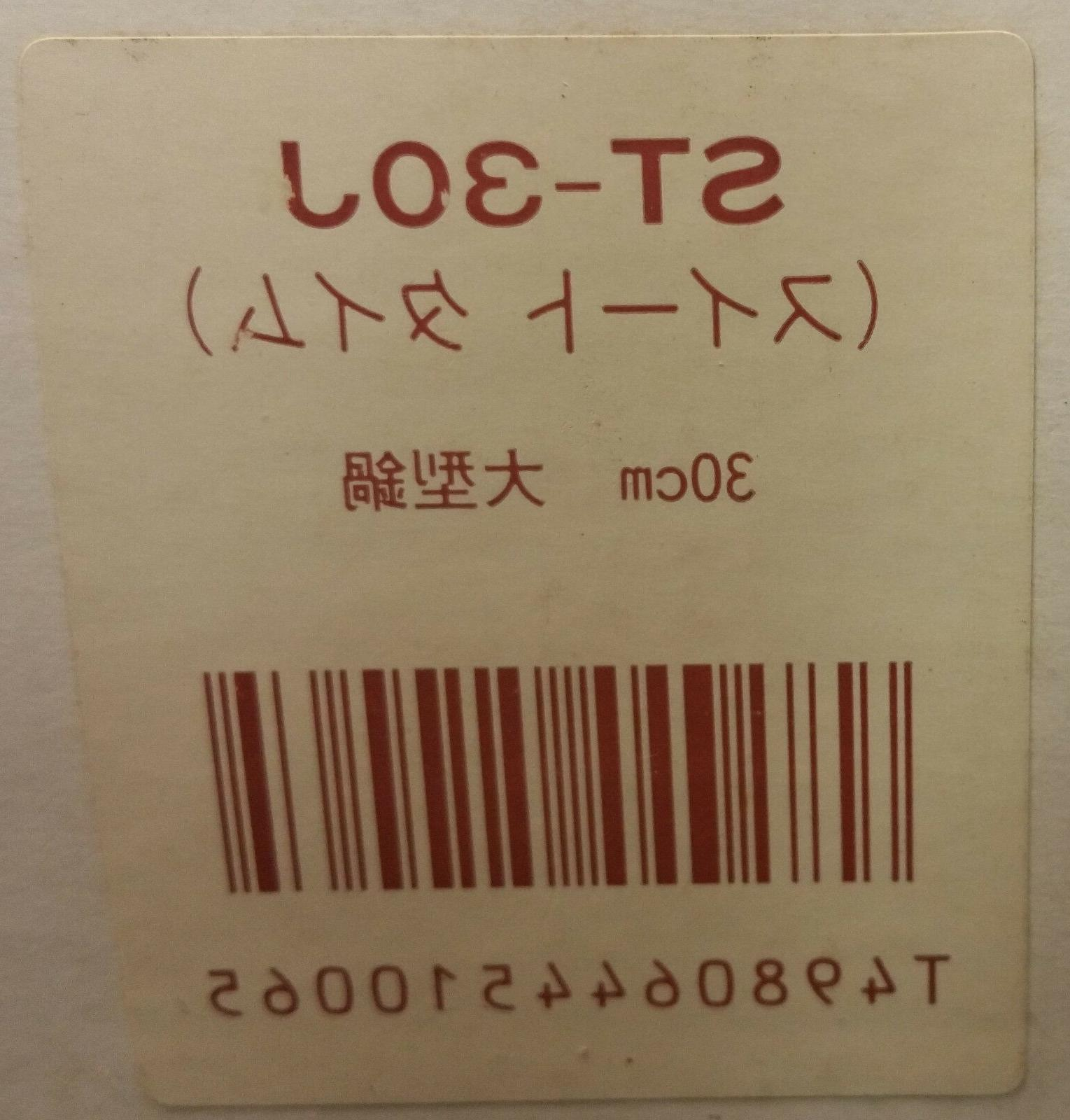 """New Japan Steel Covered Stock Pot 14"""" Lid"""